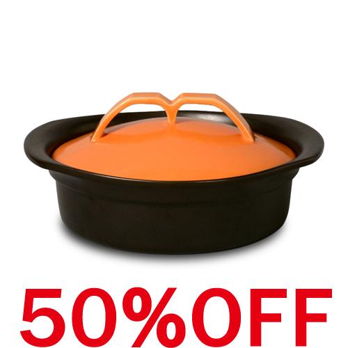 画像1: 【50%OFF!】カップル鍋(オレンジ)