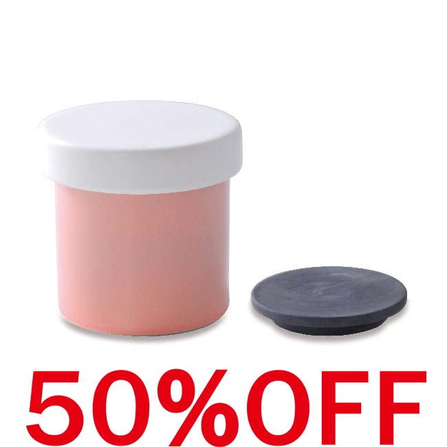 画像1: 【50%OFF!】熟成ポット(漬物鉢)ピンク