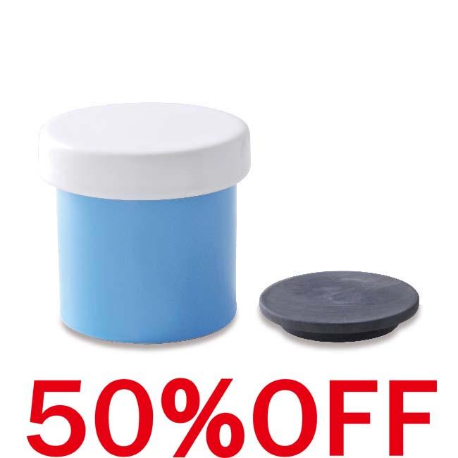 画像1: 【50%OFF!】熟成ポット(漬物鉢)ブルー