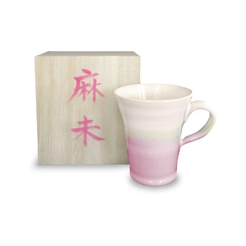画像1: 出産内祝い名入れカップ(おんなのこ)