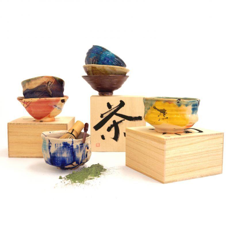 画像1: ル・スール 抹茶碗(木箱入り)