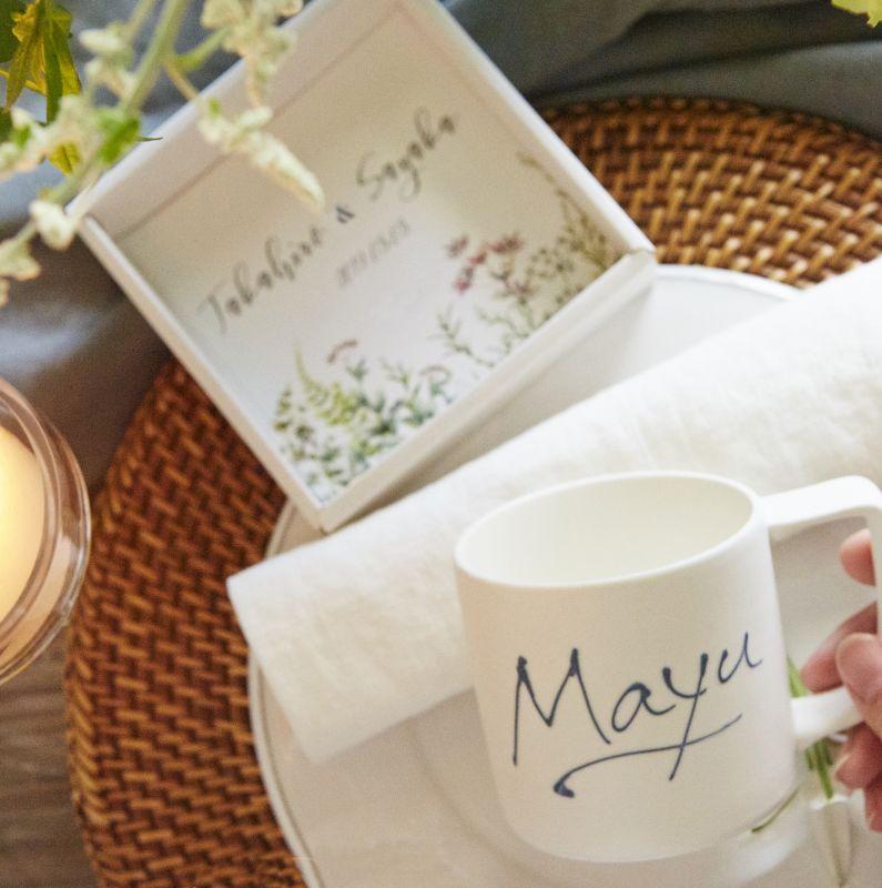 画像1: My mug(ネイビー・ボルドー)